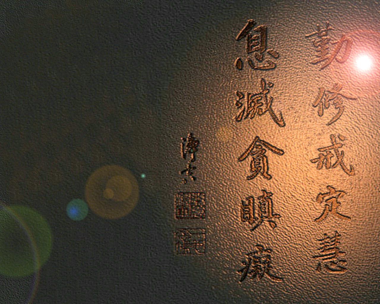 佛教壁纸莲花图片大全内容|佛教壁纸莲花图片大全 ...