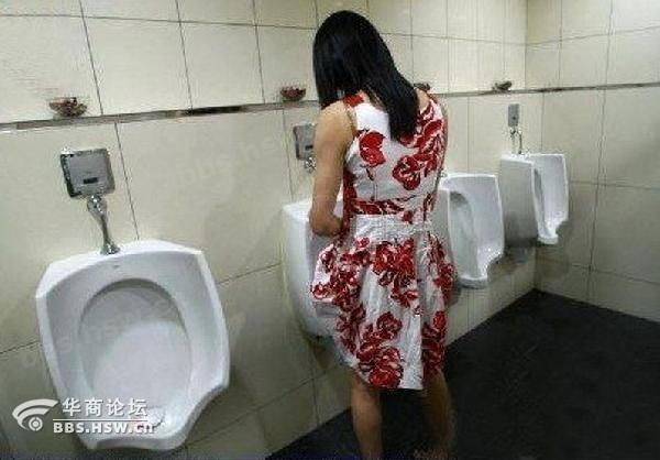 台大美女们为何偏要站着尿尿?