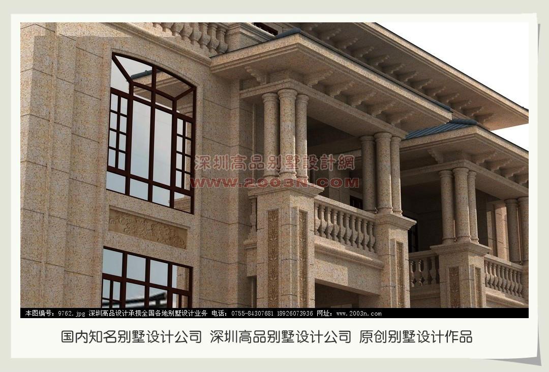 二层别墅外观设计图两层半别墅外观设计图图片图片