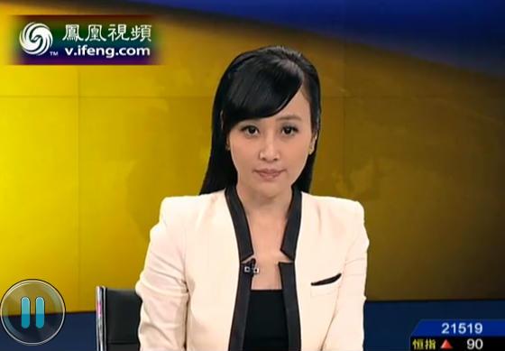 凤凰卫视美女资讯型新闻主播 杨娟