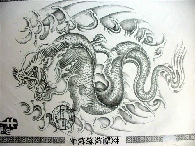 青龙花臂纹身手稿 艺妓高清墙纸