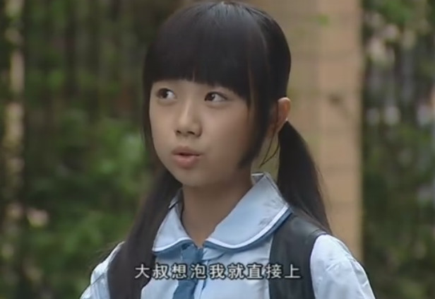 fset430中文字幕迅雷