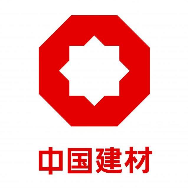 国资委:宋志平任中国建材集团党委书记图片