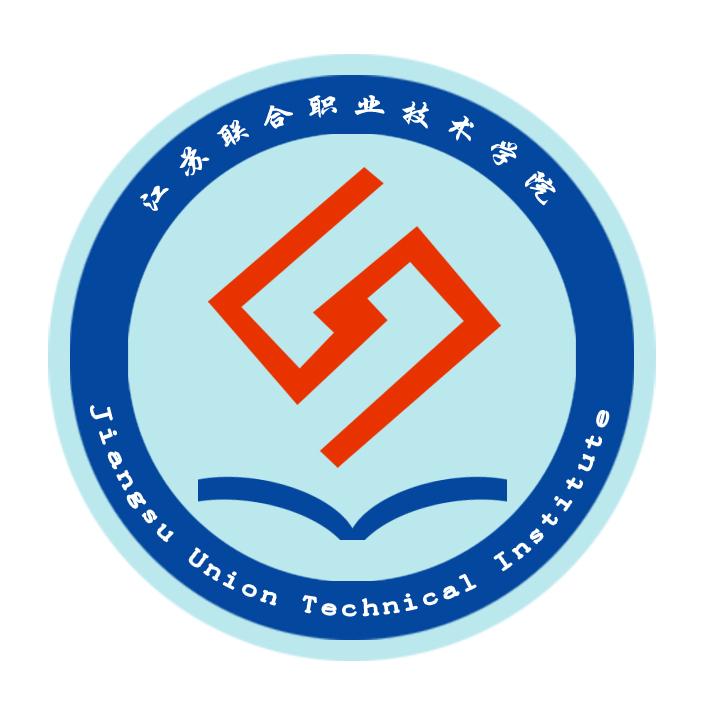 江苏联合职业技术学院两所分院在无锡成立