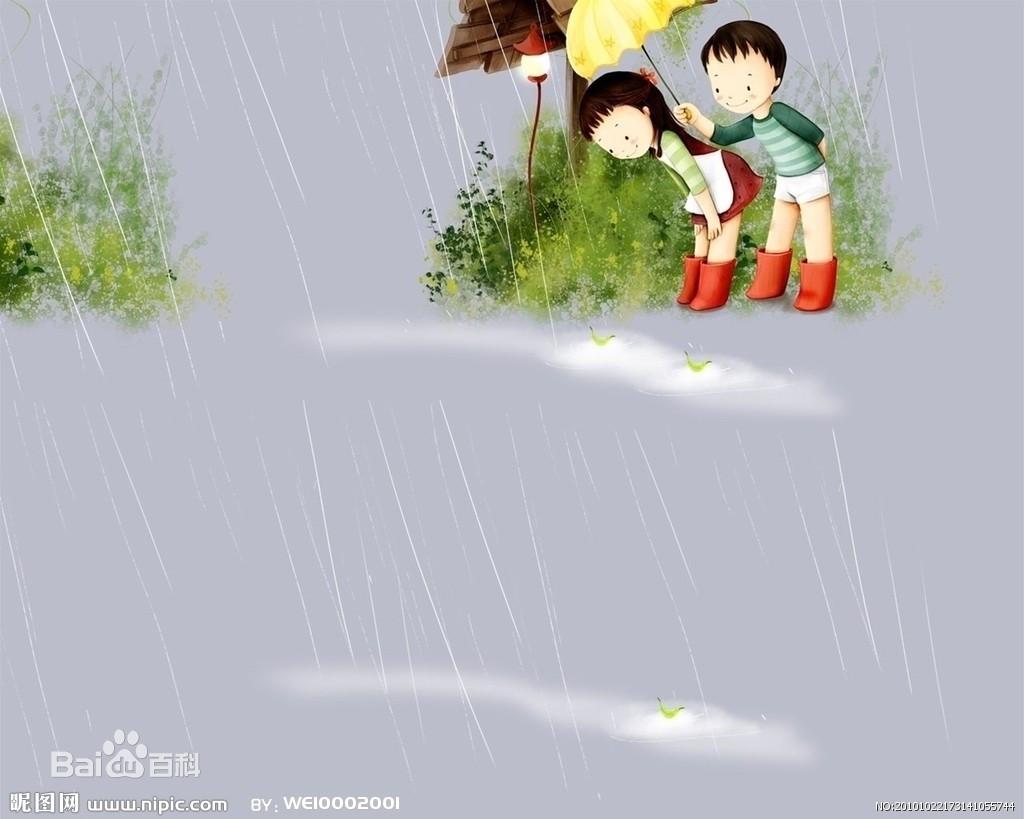 雨图片_百度百科