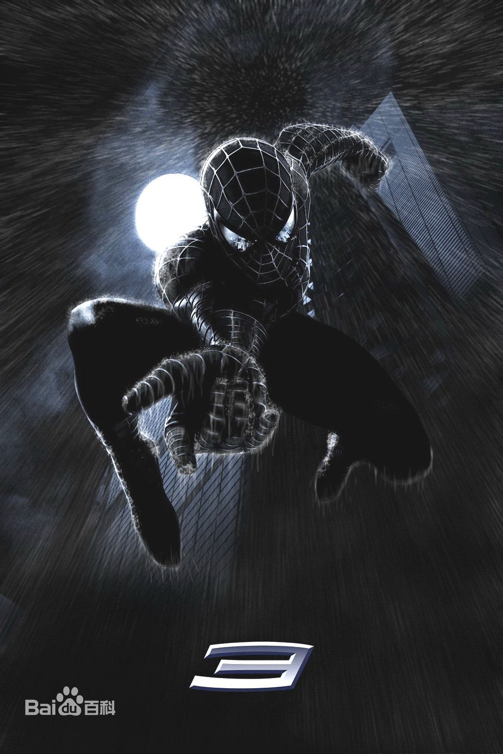 amazing spider man 2 wallpaper