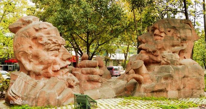 """《名人园》中的""""三苏""""组雕,作者罗平"""