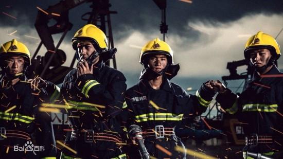新疆消防兵