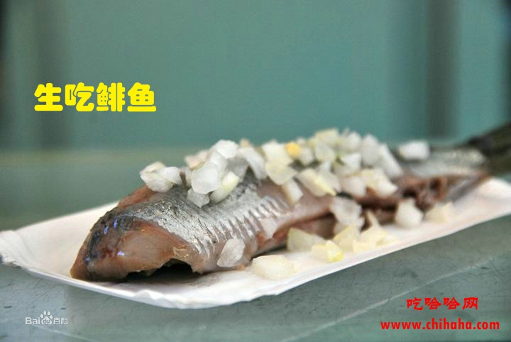 荷兰小吃——生吃鲱鱼