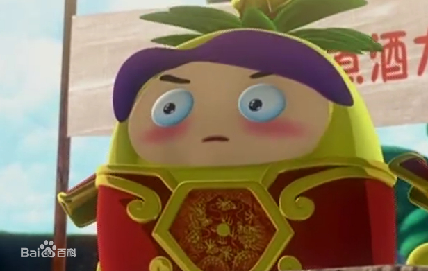 菠萝吹雪图册 > 词条图片