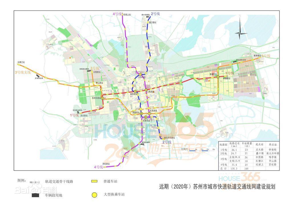 苏州地铁4号线_苏州地铁线路图图片