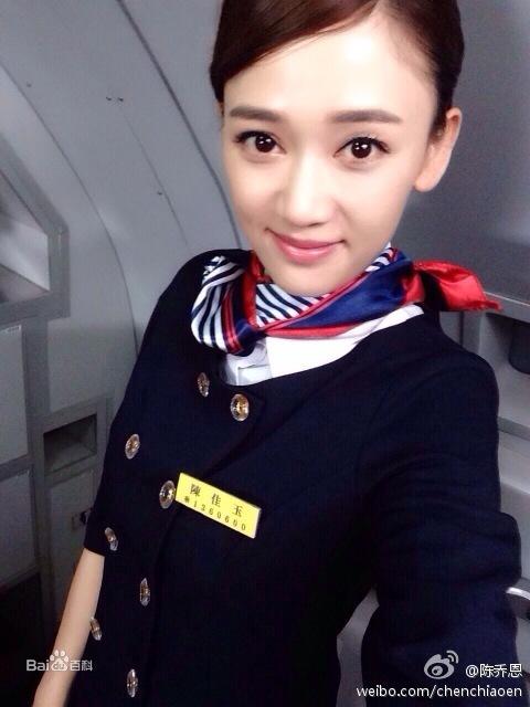 空姐发型_韩国空姐头发分享展示