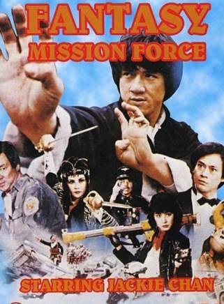 1970年出道电视剧《长白山上》参演.叫小分队的抗日剧图片