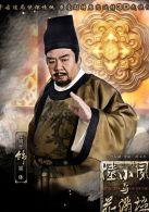 《陆小凤与花满楼》角色介绍-第8张图片-电视迷