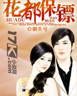 2..搜读小说网[引用日期2013-01-19]  . 3.