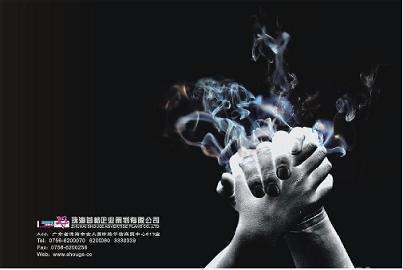 珠海首格企业策划有限公司成立于2006年,是一家专业从事活动策划,礼仪图片