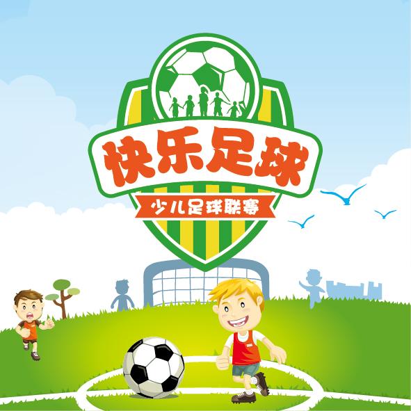 足球慈善推广平台+