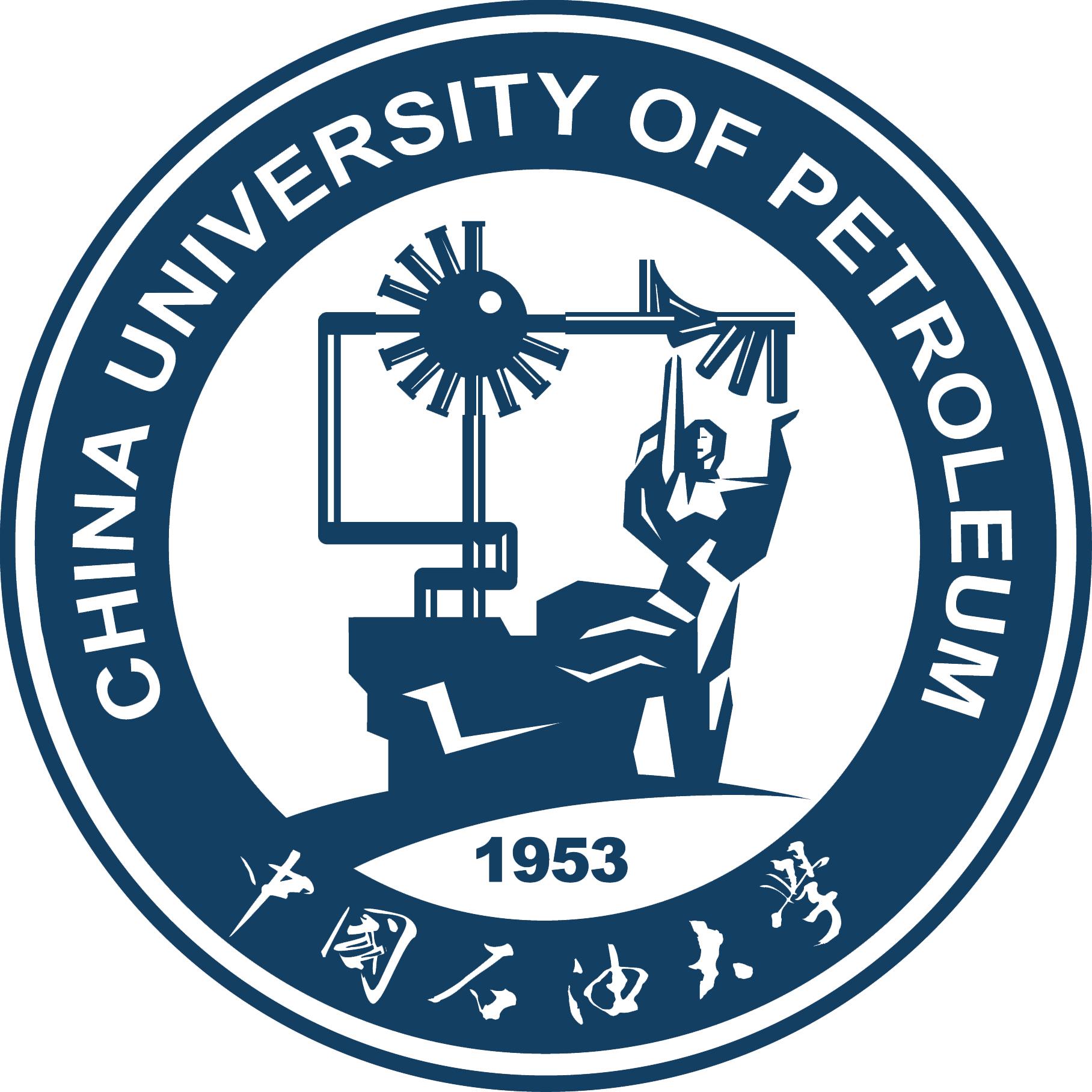 中国石油大学(华东)东营校区图片
