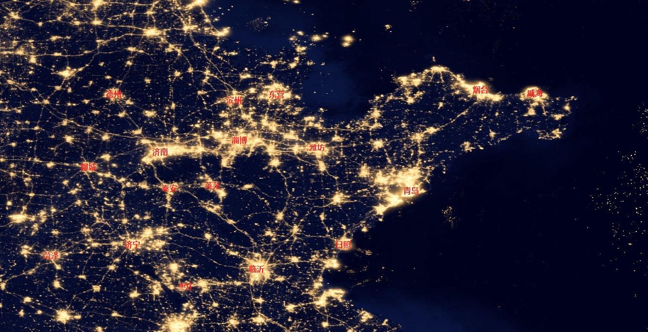 城市夜景地图(卫星图)