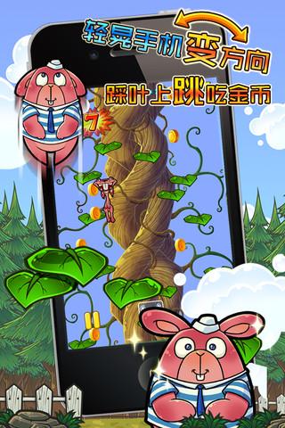 《蛋与藤》讲述钻进了,好奇心旺盛的仓鼠艾吉这回游戏了魔术师的兔子小丑v仓鼠怎么洗图片