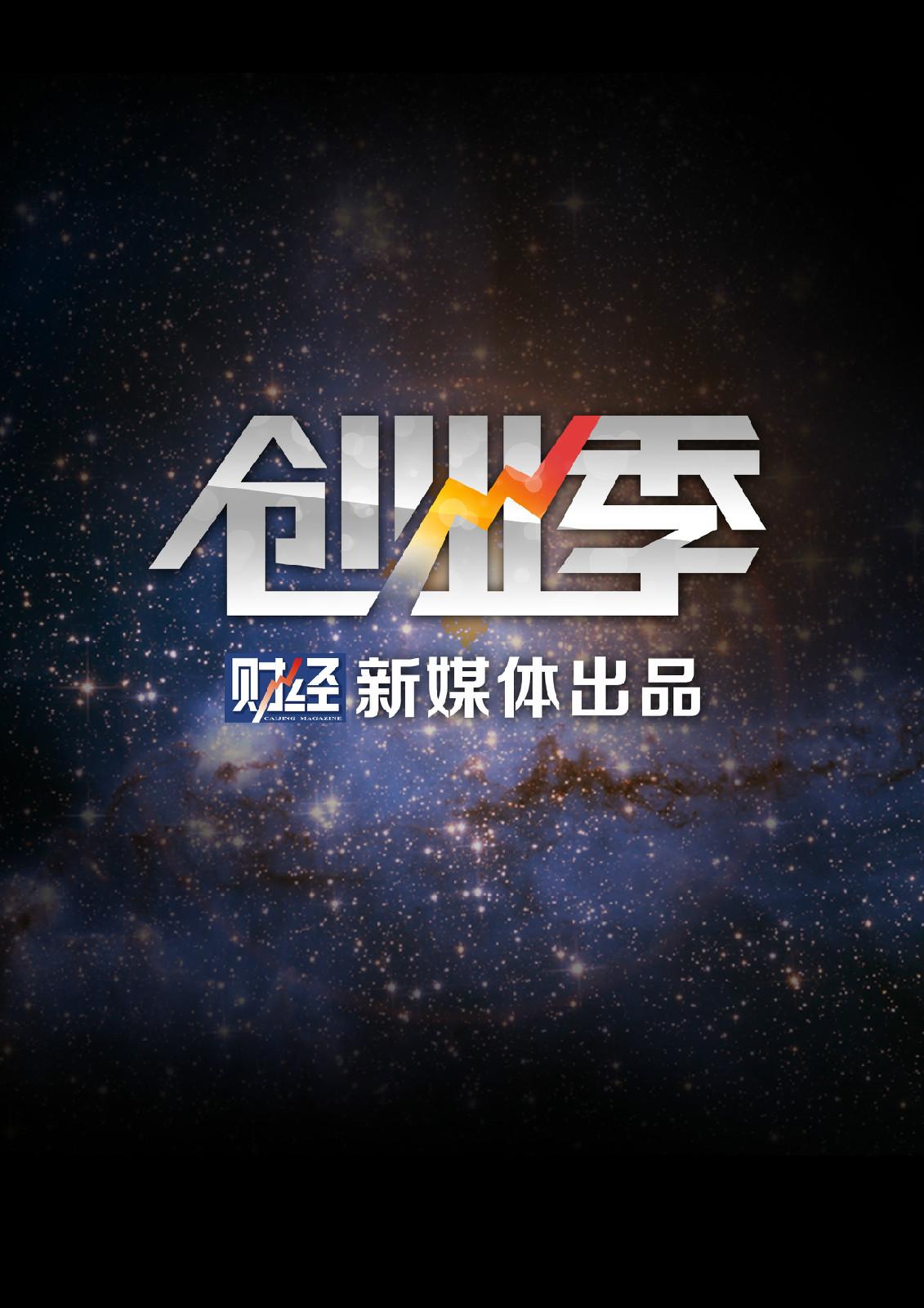 中国比较出名的财经节目有哪些。