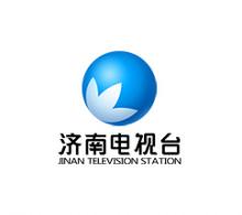 济南电视台的新旧台标