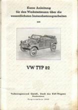 VW type 82 'Kübelwagen'