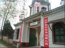方庄清真寺