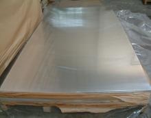 铝镁合金图片