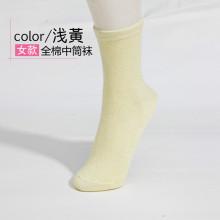糖果色 棉袜 秋冬 女袜