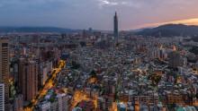 台湾首要都市、政经中心——台北市