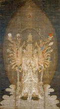 宋千手观音图 佚名 绢本设色 日本永保寺