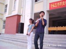 旅游文化节篝火晚会
