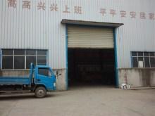 德阳市百事鑫机械厂