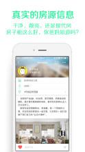 zuber app