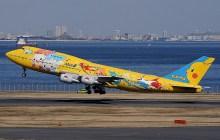 各航空公司涂装的波音747