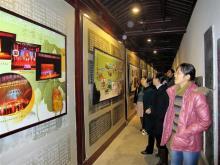 苏州碑刻博物馆游客留念照