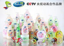 婴童洗护用品——宝童