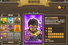 皇家守卫军1.1中文版