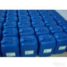 英文名 phosphoric acid for technical