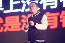 互联网大篷车西南行 重庆站