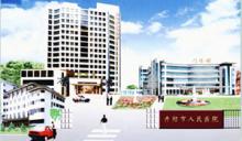 丹阳市人民医院图册_百度百科图片