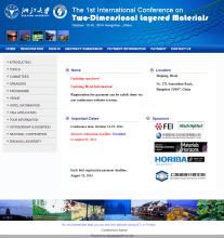 CSP示例网站界面