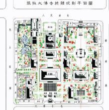 张掖大佛寺地图