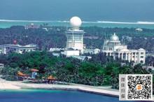 永兴岛内部图片