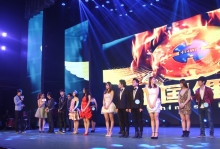 《中国偶像》