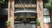 加泰罗尼亚阿尔贝尼兹酒店