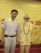 朱鹤亭先生与得意弟子吕公志强