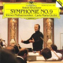 朱里尼指挥布鲁克纳第九交响乐