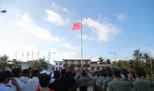 永兴岛升旗仪式
